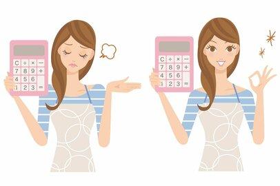 無印良品のパスポートケースでお金が貯まる!?SNSで話題の家計管理法
