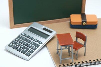 「私立中学」受験にかかるお金ってどれくらい?公立との差は?