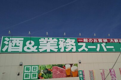 子供も大歓喜した【業務スーパー】高コスパで美味しい「リピ買いおやつ」6選