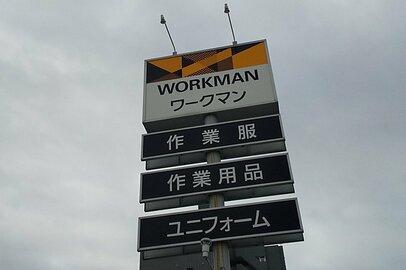 昨年爆売れ「ワークマンのスニーカーサンダル」2021年モデル登場。売り切れまえに