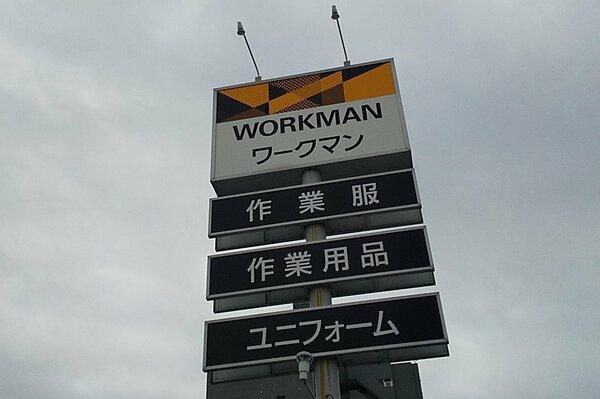 【ワークマン2021年人気モデル】580円「建さん作業靴」超軽量、メッシュで爽快