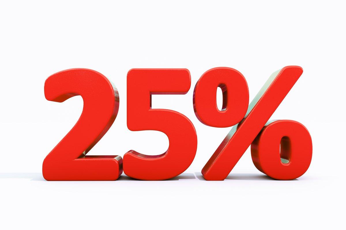25%還元は見逃せない!「マイナポイント」について今わかっていることは?