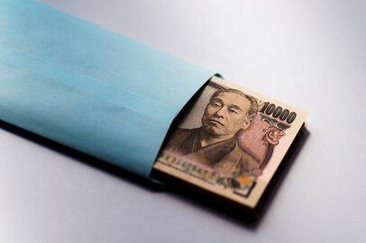 厚生年金「月30万円以上」は1%未満?