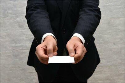 仕事におけるマナー、あなたは大丈夫?ビジネスパーソンの常識「仕事におけるマナー」についての情報をまとめてみました