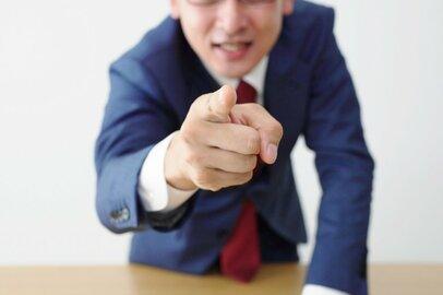 こんな上司は嫌われる!若手社員に聞いた、3人の「残念な上司」