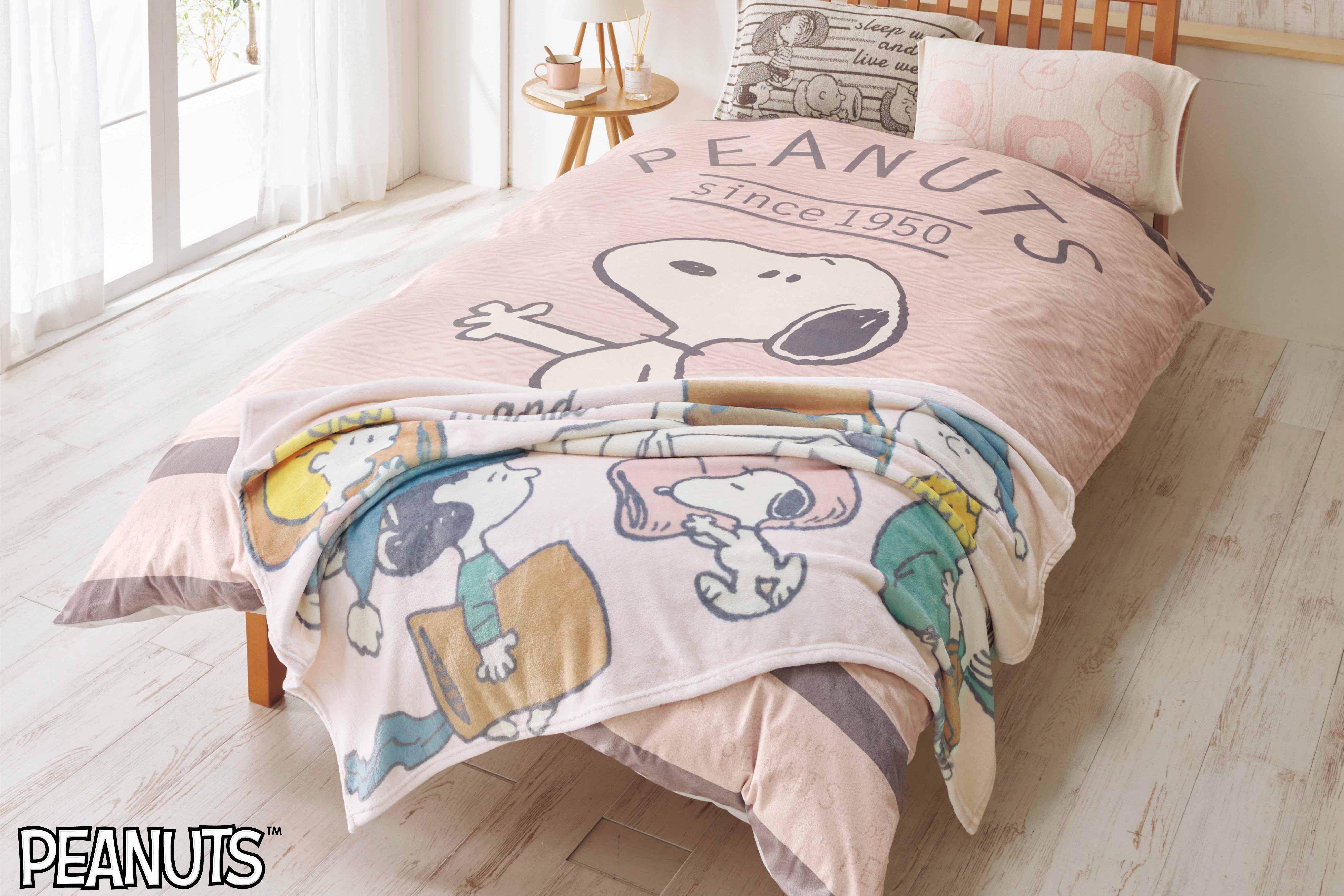 ブーム中「スヌーピー」【西川】2021年秋冬寝具が可愛すぎ。早速反響の声