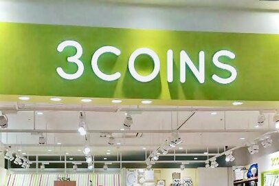 【3COINS】ヒット作「オーロラグラス」5種の限定デザインが仲間入り