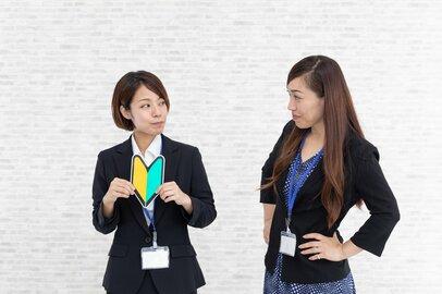 【新入社員が評価】部下から見た「できない上司」「できる上司」の特徴とは
