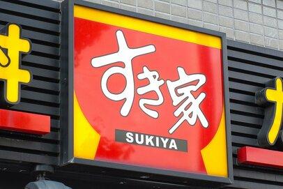 """【すき家】""""牛丼御三家""""で最速、コロナ前の水準に売上回復。その理由"""