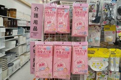 【ダイソー】110円「おむつ用消臭ポリ袋」3サイズあってコスパもよし