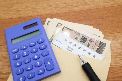 50代の給料は男女で月15万円違う?学歴でも差はあるか
