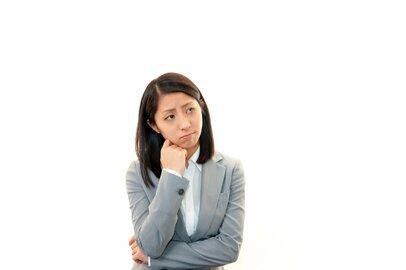 専業主婦と兼業主婦の生涯年収差は2億円?あなたの出産後の選択は…