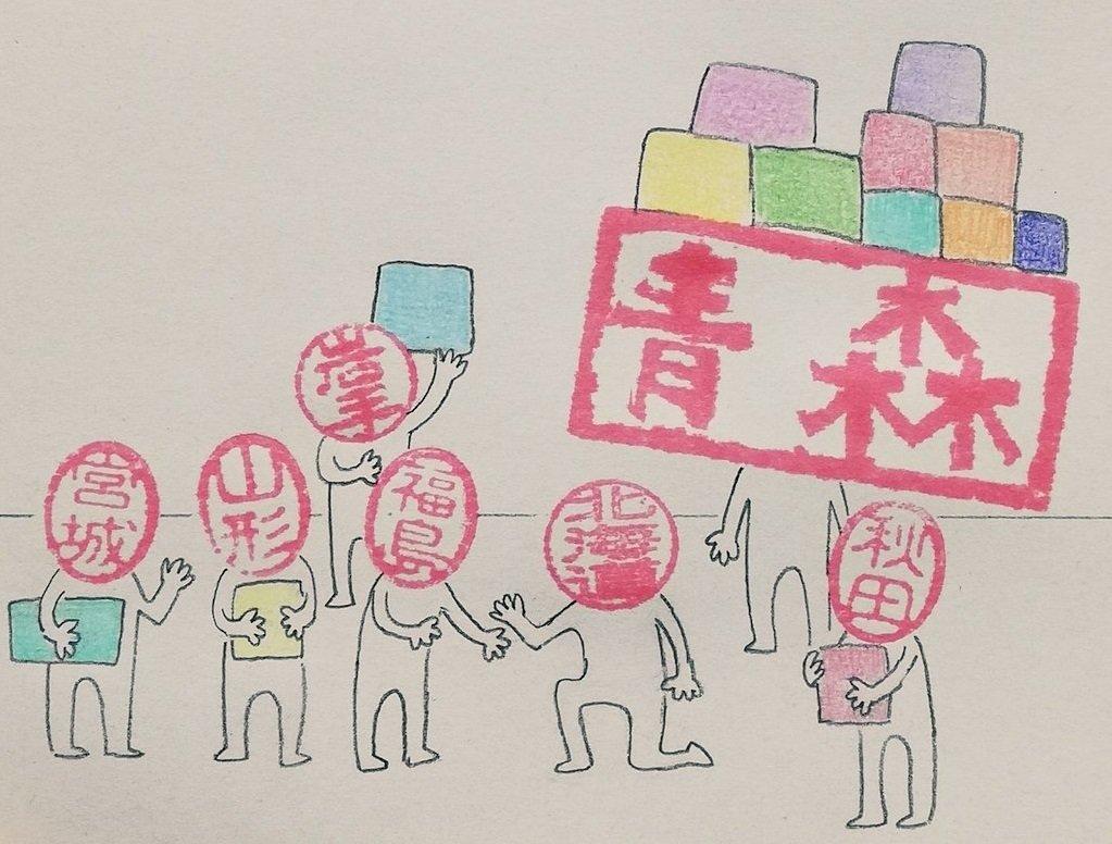 ゆるくてやさしい漫画「ハンコ都道府県シリーズ」 ハンコ人間の県民性が面白い!