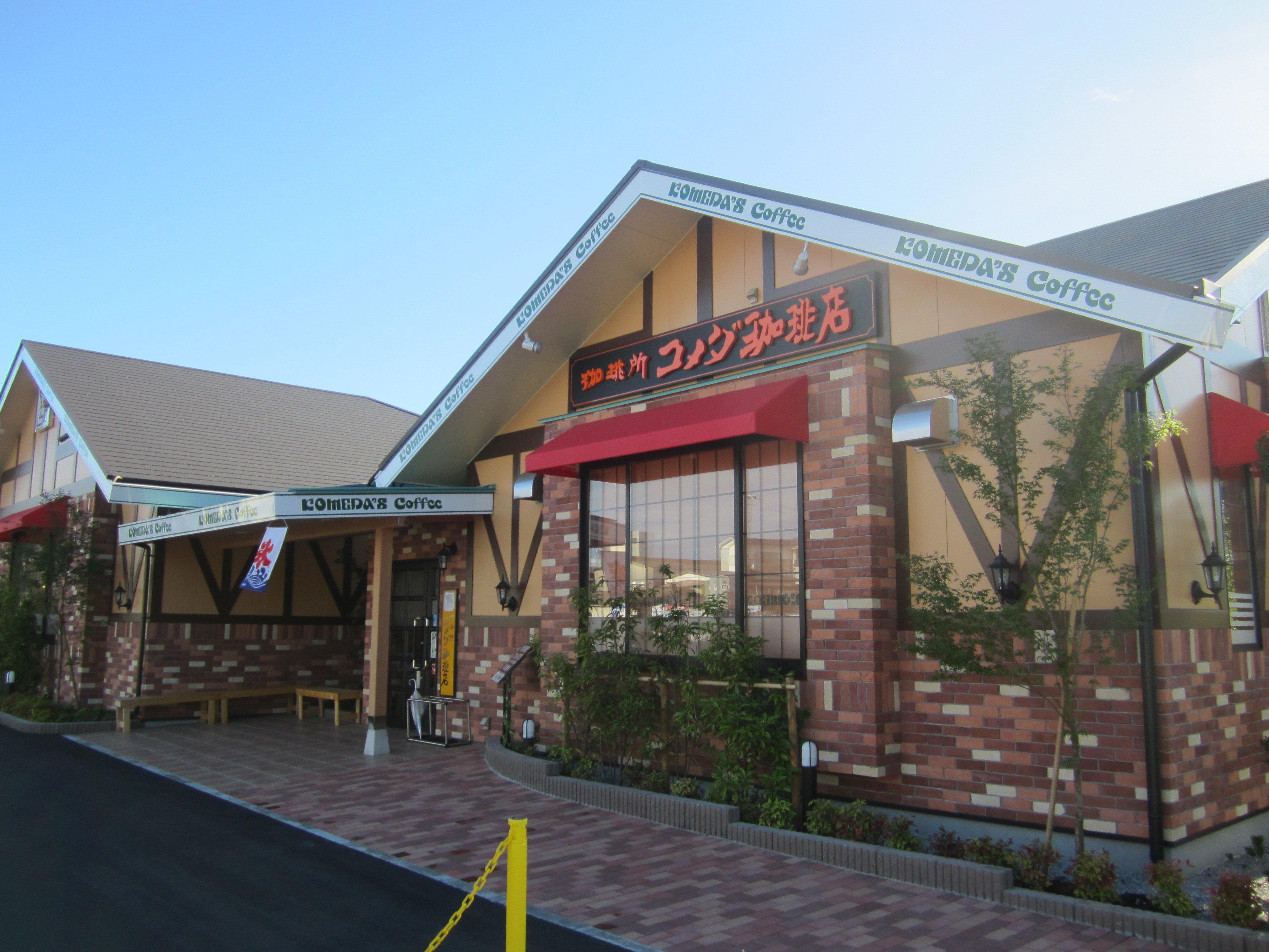 コメダ珈琲店が成長し続けられる理由は「タピオカ」にあり?