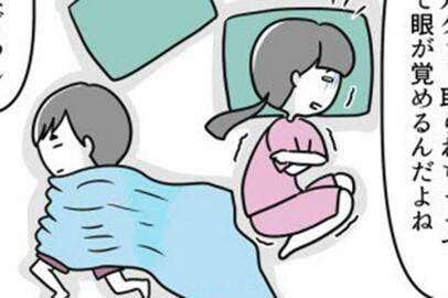 【悲しみ…】小学生の息子にタオルケットを取られて、寒くて目が覚めるママ。攻防の行方は!?ツイッターで注目