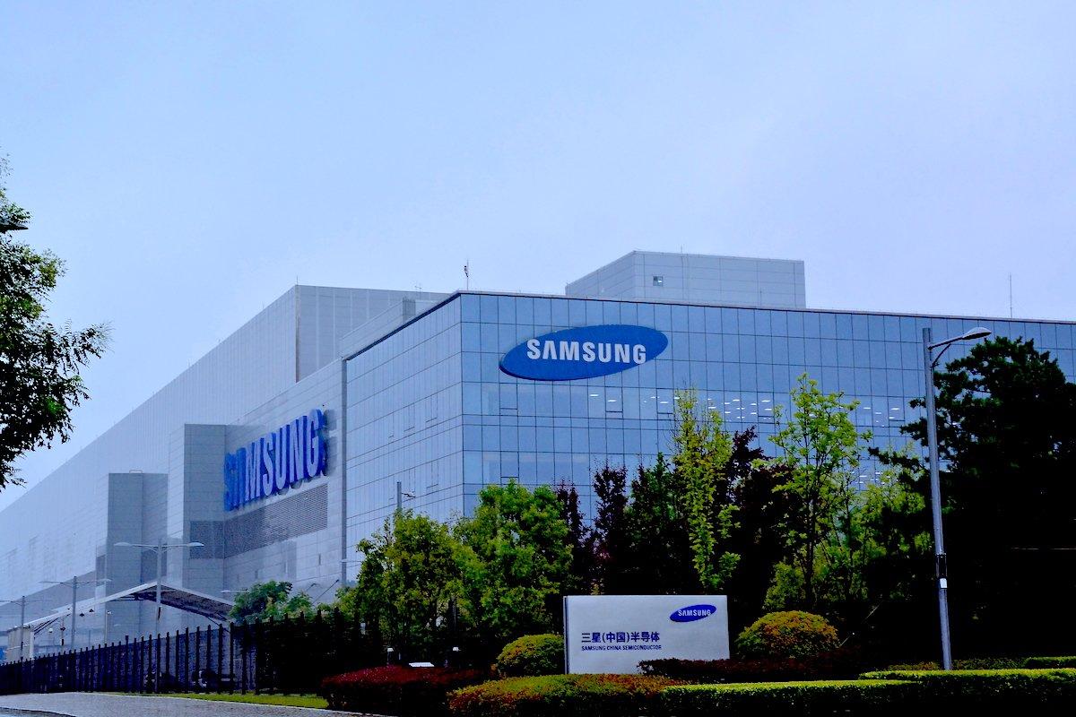 サムスンがメモリー投資を再開、西安/平澤で新規設備導入