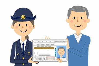 高齢ドライバーの運転免許自主返納、どれくらいの人がしてるの?