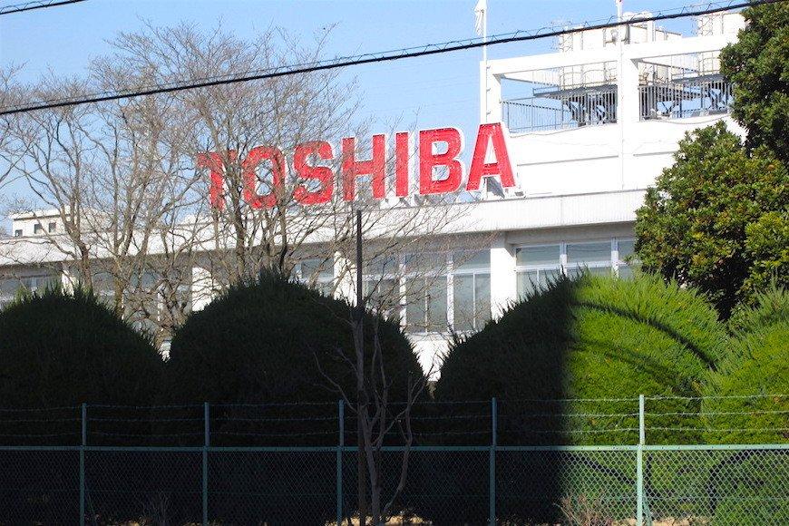 サヨナラ、東芝 青梅-日本のPC産業を支えた工場に行ってみた
