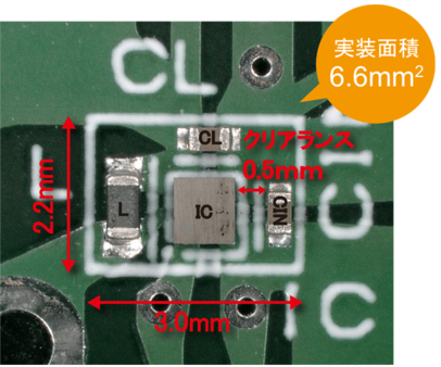 トレックスが0603 MLCC用のDCコンバーター開発