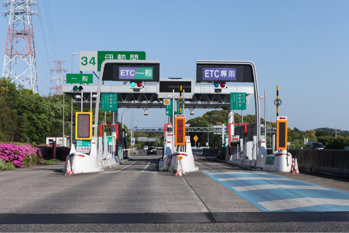 高速道路はETC専用化へ!?「ETCパーソナルカード」はクレカ不要・審査なし