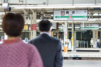 横須賀、横浜周辺の異臭騒ぎ。検出結果と発生源の諸説を化学の目で解説