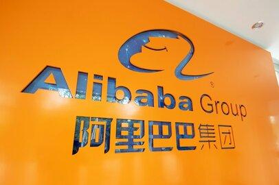 アリババの香港取引所上場は香港・中国両政府にとっての「勝利」?