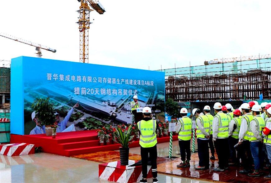 【現地ルポ】武漢・合肥・泉州~中国300mm工場の建設現場