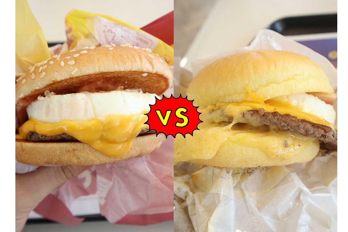 """【どっちを買うべき?】マックの「月見バーガー」で""""チーズ推し""""の2種を食べ比べてみたら… 比較レビュー"""