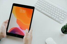 お得にiPadを購入する方法(2020年8月4日時点)