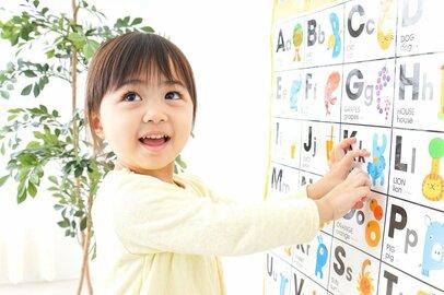 子どもの習い事選びで失敗する親の特徴。それじゃ子どもがかわいそう…