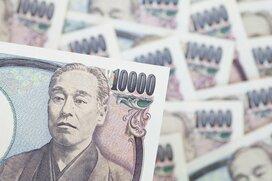 今から考えたい! 老後資金を3000万円貯めるにはどうしたらいい?