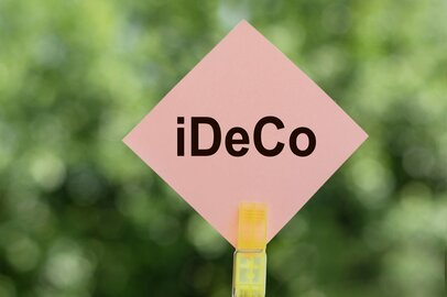 iDeCo+(イデコプラス)とは?メリット・デメリットを解説!