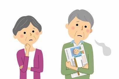 急増する高齢者ドライバー、悲惨な死亡事故を減らす特効薬はないものか?