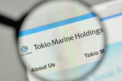 東京海上ホールディングスの給料はどのくらいか