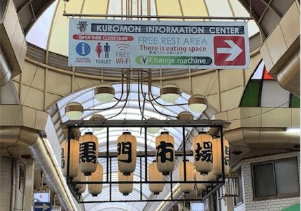 インバウンド消滅後の大阪。黒門市場には懐かしい光景が広がっていた