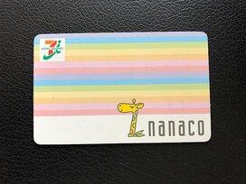 税金を節約したい? nanacoカードで税金納付をお得にする方法