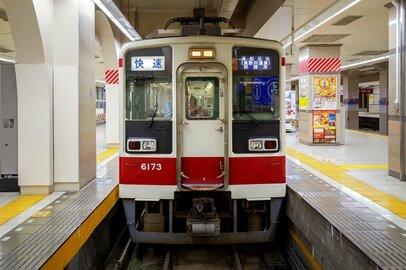 【最新!年収比較】鉄道25社の平均年収は627万円。年収の高い企業、低い企業は?