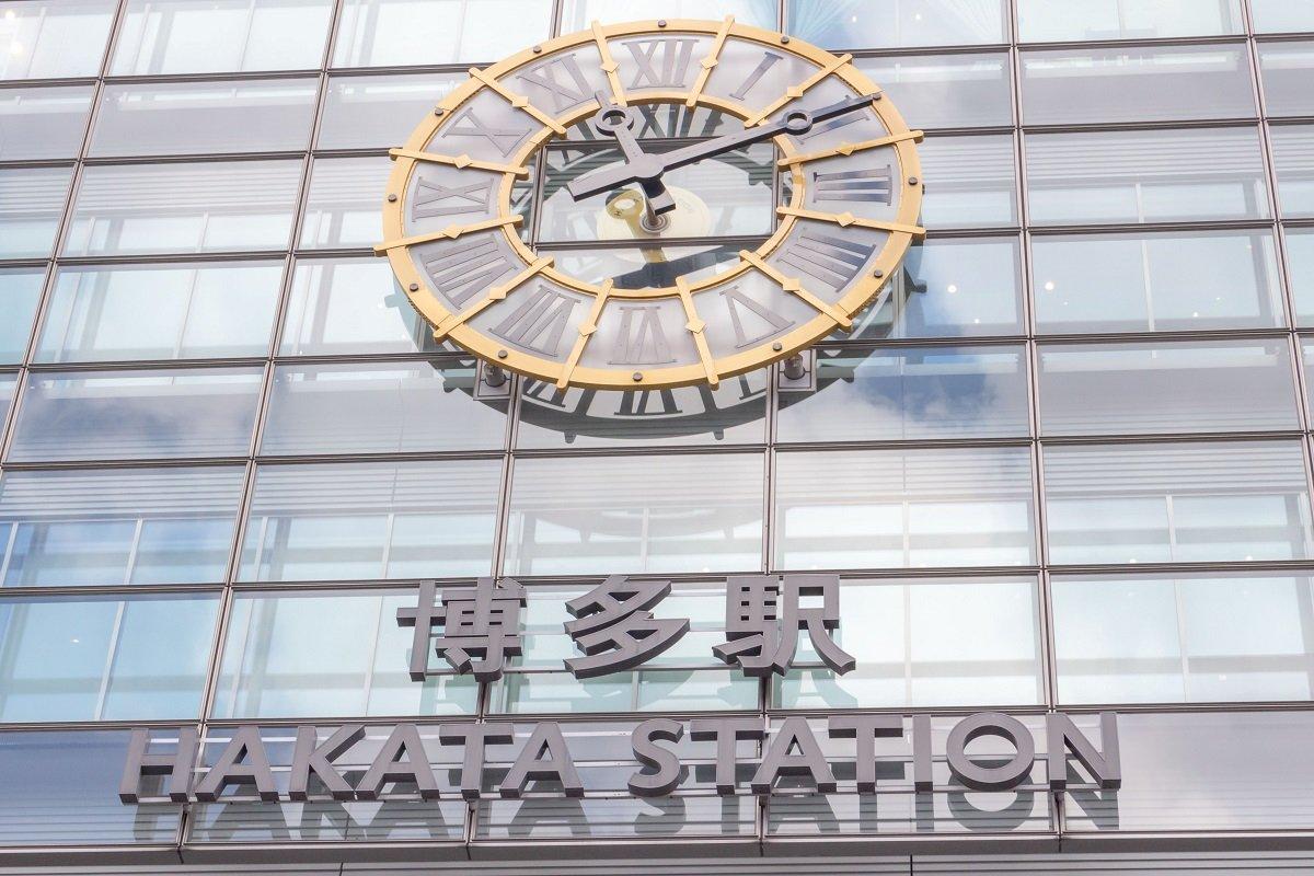 鉄道から不動産へ:JR九州が初めて赤字線区の営業損益公表、変わる事業構造