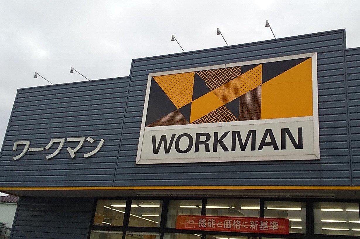 1280円でこの機能「ワークマンのストレッチパンツ」高コスパで女性向けと話題