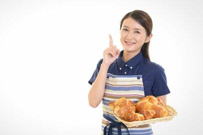 主婦が「自宅でパン教室」のプチ起業。続けられる秘訣は何か