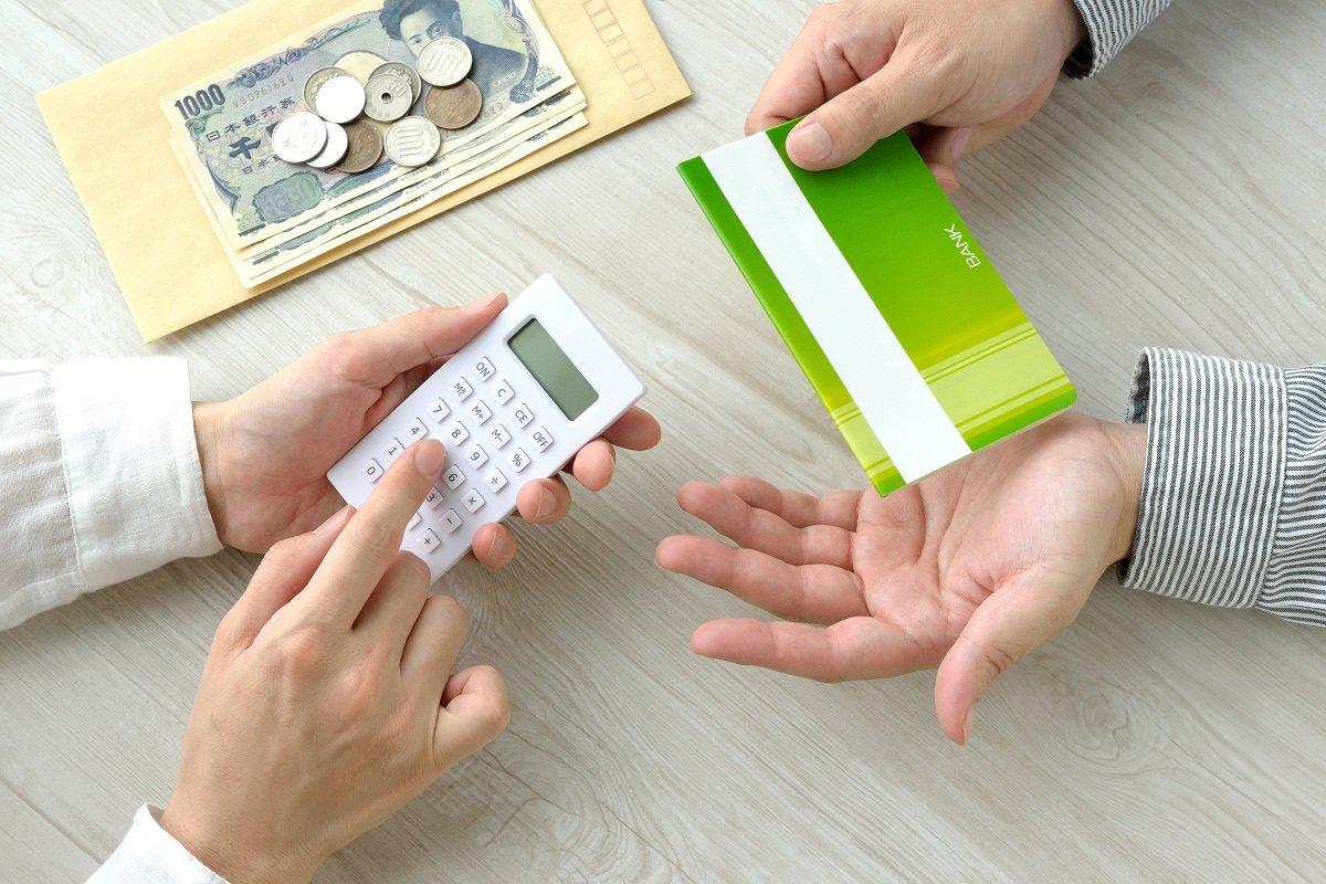 2人に1人が感じるお金の不安。コロナ禍での収入変化と支出の工夫