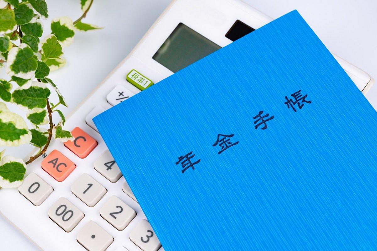 年金保険料の「専業主婦優遇」を廃止すべき理由