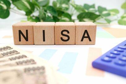 NISAが2024年から変わる?重要ポイントを解説!