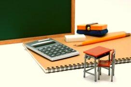 「高校授業料の実質無償化」、旧制度とはどこが違うの?