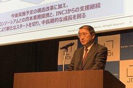 ジャパンディスプレイ、台中連合の支援で設備投資320億円