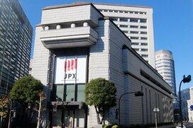 激安の業務スーパーで知られる神戸物産が急落! 日経平均株価は9連騰