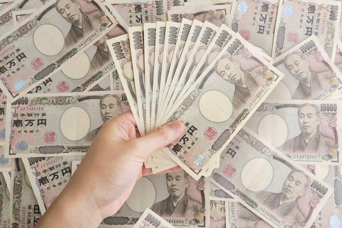【高所得者の児童手当てが廃止】年収1000万円以上はどのくらい?貯金はいくらか?
