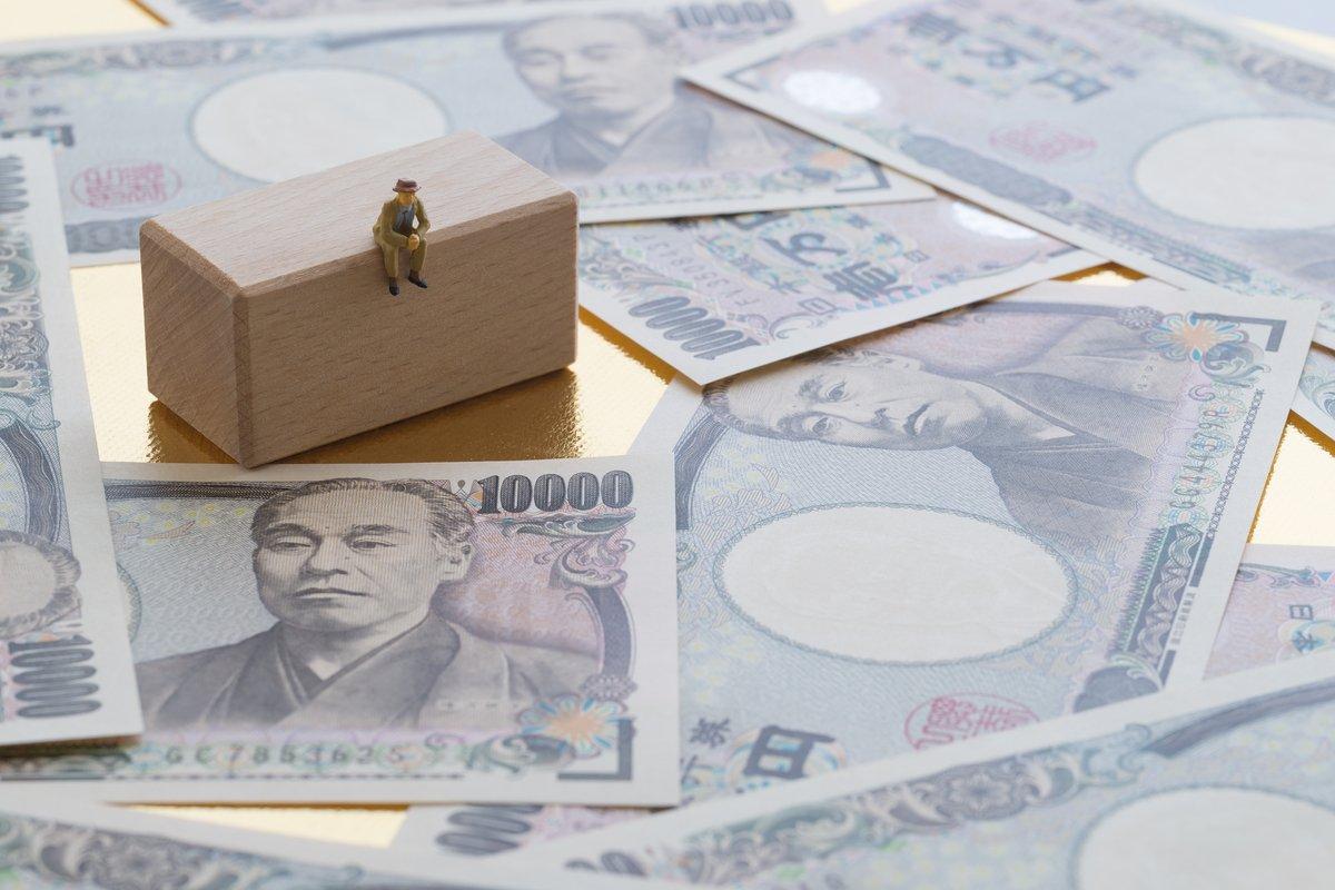 60代の貯蓄「老後2000万円」あるのはどれくらい?