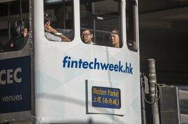 フィンテックの街へと舵を切る香港に注目すべき理由