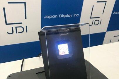 マイクロLED、ジャパンディスプレイも開発